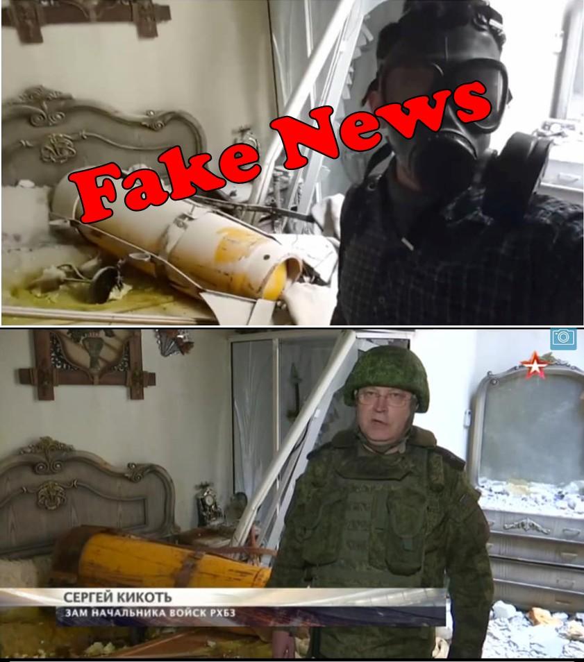 Kopie vonFake news